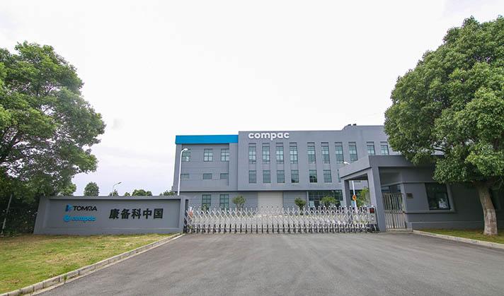 La actividad de Tomra en el país abarca desde el desarrollo comercial a la fabricación de maquinaria