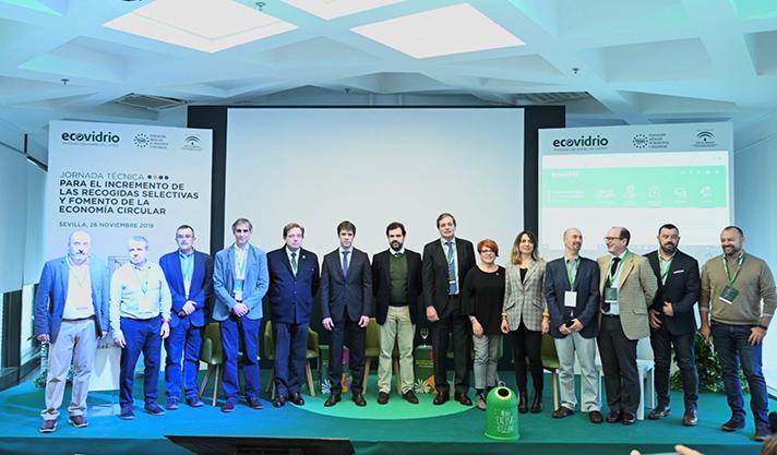 Alianza de Municipios para la Sostenibilidad en los Residuos